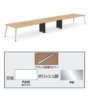 コクヨ 【代引不可】■サイズ/外寸法/幅6400×奥行1500×高さ720mm//■仕様/天板/表面...