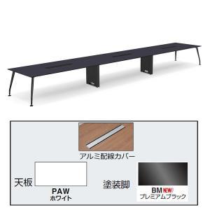 コクヨ 【代引不可】■サイズ/外寸法/幅7200×奥行1500×高さ720mm//■仕様/天板/表面...