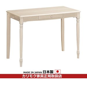 カリモク 学習机/ デスク 幅100cm 奥行550cm (カリーシル) SJ3100MY|economy