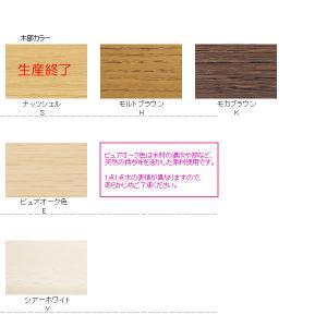 カリモク ランドセルラック / マルチラック 幅60cm 5色対応 SS0429|economy|02