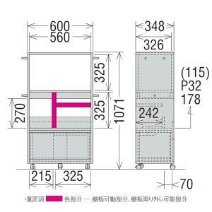 カリモク ランドセルラック / マルチラック 幅60cm 5色対応 SS0429|economy|03