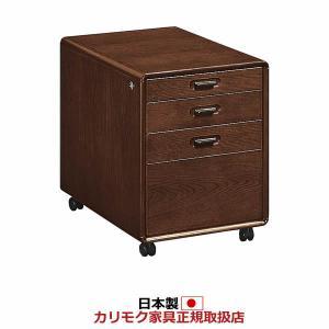 カリモク 書斎ワゴン/ サイドチェスト(右袖用) 幅427mm モカブラウン色 SS1018MK|economy
