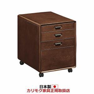 カリモク 書斎/ サイドチェスト(左袖用) 幅427mm モカブラウン色 SS1019MK|economy