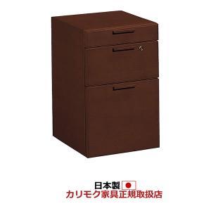 カリモク 書斎/ デスクワゴン 幅408mm  ST0727|economy