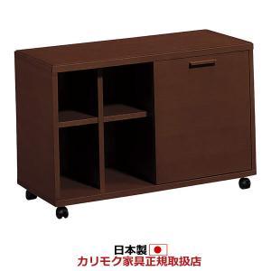 カリモク 書斎/ サイドワゴン 幅902mm  ST1729|economy