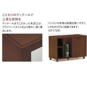 カリモク 書斎/ サイドワゴン 幅902mm  ST1729|economy|03