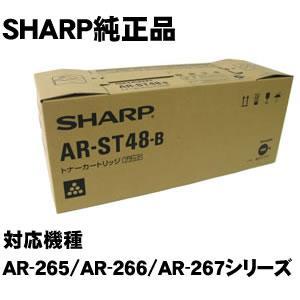 AR-ST48-B ブラック SHARP AR-266FG/AR-266FP/AR-267FG/AR-267FP他 国内純正… 純正AR-ST48-B|economy