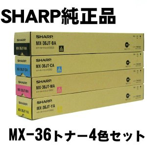 MX-36JT 4色セット 国内純正トナー 純正MX-36JT 4色セット|economy