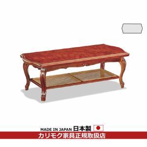 カリモク リビングテーブル/ テーブル 幅1300mm TP4050VQ|economy
