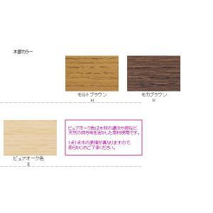 カリモク リビングテーブル/ 幅1050mm (TU3600ME・TU3600MK・TU3600MH・TU3600MS) TU3600|economy|02