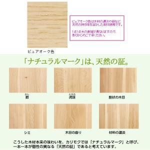 カリモク リビングテーブル/ 幅1050mm (TU3600ME・TU3600MK・TU3600MH・TU3600MS) TU3600|economy|03