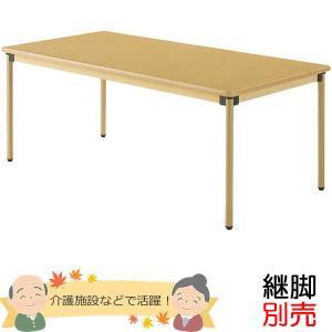 介護用テーブル(4本脚) 幅1800×奥行き900mm UFT-ST1890の写真