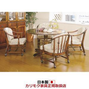 カリモク ダイニングセット/コロニアル WC037モデル 平織布張 5点セット (椅子キャスター付き) WC0370-SET|economy