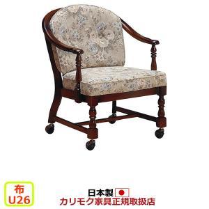 カリモク ダイニングチェア/コロニアル WC037モデル 平織布張 肘掛椅子(キャスター付き) (COM U26グループ) WC0370-U26|economy