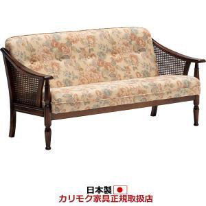 カリモク ソファ/コロニアル WC10モデル 平織布張 2人掛椅子|economy