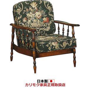 カリモク 1人掛けソファ/コロニアル WC60モデル 平織布張 肘掛椅子フレーム+置クッションセット WC6000-K-SET|economy