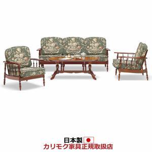 カリモク ソファセット・応接セット/コロニアル WC60モデル 平織布張椅子10点セット WC6000-K-SET-1|economy