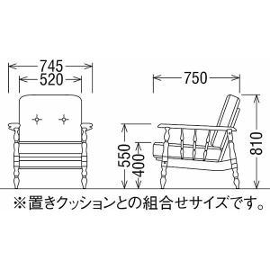 カリモク ソファ/コロニアル WC60モデル 平織布張 肘掛椅子フレーム+置クッションセット WC6000-K-SET|economy|02