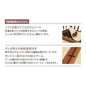 カリモク ソファ/コロニアル WC60モデル 平織布張 肘掛椅子フレーム+置クッションセット WC6000-K-SET|economy|03