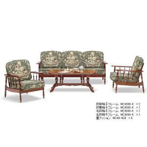 カリモク ソファ/コロニアル WC60モデル 平織布張 肘掛椅子フレーム+置クッションセット WC6000-K-SET|economy|04