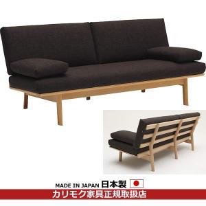 カリモク ソファ・3人掛け/WG30モデル ブナ 平織布張 長椅子 WG3003LF economy