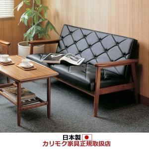 カリモク ソファ・2人掛け  合皮張 長椅子 WS1193BW|economy