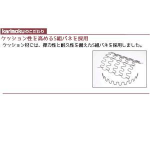 カリモク ソファ・2人掛け  合皮張 長椅子 WS1193BW|economy|03