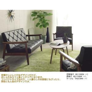 カリモク ソファ・2人掛け  合皮張 長椅子 WS1193BW|economy|04
