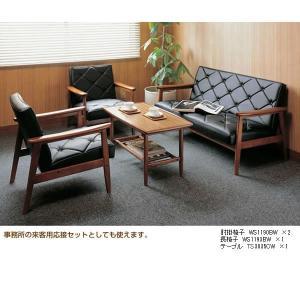 カリモク ソファ・2人掛け  合皮張 長椅子 WS1193BW|economy|05