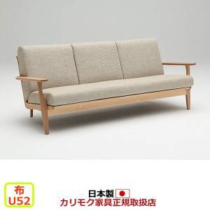 カリモク ソファ・3人掛け/ WU61モデル 平織布張 長椅子 (COM オークD・G・S/U52グループ) WU6103-U52|economy