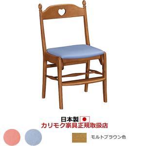 カリモク デスクチェア・学習チェア・学習椅子/ 学習チェア 幅440mm モルトブラウン色(カリーシル) *メーカー在庫限り XR2101-H|economy