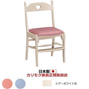 カリモク デスクチェア・学習チェア・学習椅子/ 学習チェア 幅440mm エンジェルホワイトP色 (カントリー)XR2101KA XR2101PA