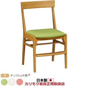 カリモク デスクチェア・学習チェア・学習椅子/ 学習チェア 幅455mm ナッツシェル色 XT0611-S|economy