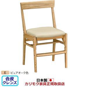 カリモク デスクチェア・学習チェア・学習椅子/ 学習チェア 幅455mm ピュアオーク色 XT0611-E|economy