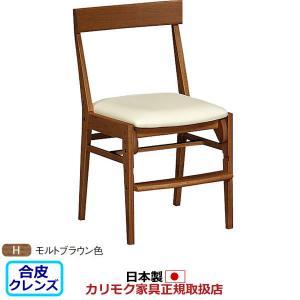 カリモク デスクチェア・学習チェア・学習椅子/ 学習チェア 幅455mm モルトブラウン色 XT0611-H|economy
