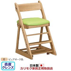 カリモク デスクチェア・学習チェア・学習椅子/ 学習チェア 幅435mm ピュアオーク色塗装 XT0901-E|economy