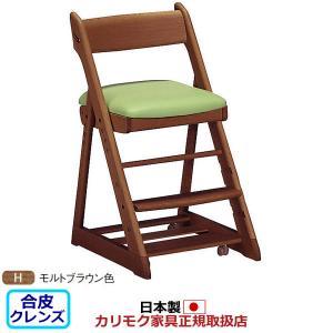 カリモク デスクチェア・学習チェア・学習椅子/ 学習チェア 幅435mm モルトブラウン色 XT0901-H|economy