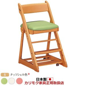 カリモク デスクチェア・学習チェア・学習椅子/ 学習チェア 幅435mm ナッツシェル色 XT0901-S|economy
