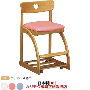 カリモク デスクチェア・学習チェア・学習椅子/ 学習チェア 幅480mm ナッツシェル色 XT1801-S|economy