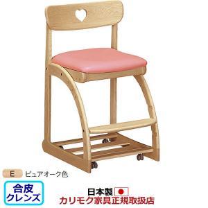 カリモク デスクチェア・学習チェア・学習椅子/ 学習チェア 幅480mm ピュアオーク色 XT1801-E|economy