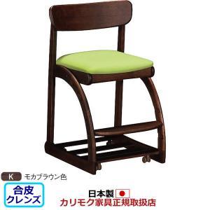 カリモク デスクチェア・学習チェア・学習椅子/ 学習チェア 幅480mm モカブラウン色 XT1811-K|economy