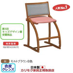 カリモク デスクチェア・学習チェア・学習椅子/ XT2401...