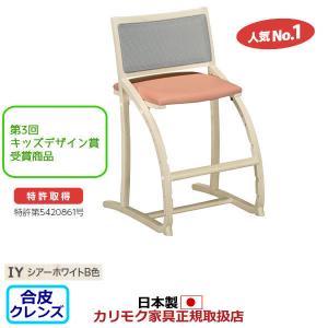 カリモク デスクチェア・学習チェア・学習椅子/ XT2401 cresce/クレシェ シアーホワイトB色 幅470mm XT2401-Y|economy