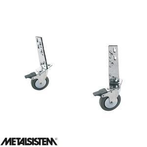 メタルシステム/METALSISTEM オプション キャスター(2個入り) (Q9531) Y-001791 economy