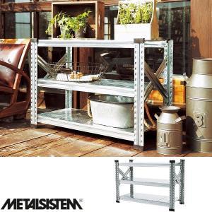 メタルシステム/METALSISTEM 3段スチールシェルフ 幅900mm 3ティア (Q1868) Y-001838 economy