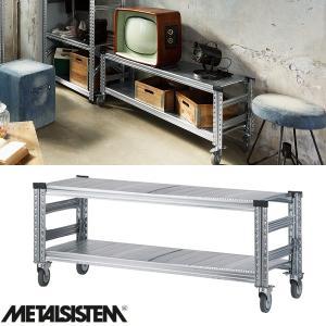 メタルシステム/METALSISTEM スチールTVボード 幅1200mm (Q1874) Y-001890 economy