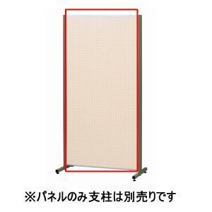 有孔パネル 両面有孔ボード パネルのみ 幅1800×高さ1200mm YUK-1218|economy