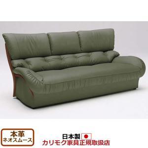 カリモク ソファ/ZT47モデル 本革張(外側:合成皮革) 長椅子 (COM オークD/ネオスムース) ZT4753-NS economy