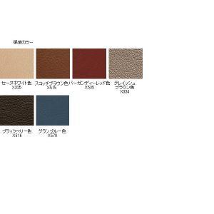 カリモクソファ・3人掛け/ZT73モデル/本革張 長椅子(COM オークD・G・S/ネオスムース) ZT7303-NS|economy|03