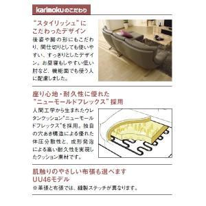 カリモク ソファ/ZU46モデル 本革張 2人掛椅子ロング 幅1740mm(ZU4612ZE)(COM オークD・G・S/リーベ… ZU4612-LB economy 05